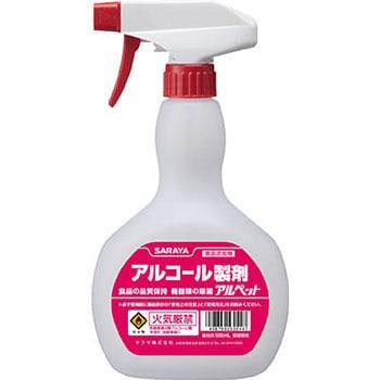【アスクル】スプレーボトル 通販 - 当日または翌日 …