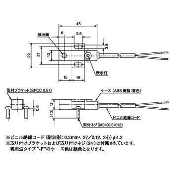 Fl2s 4j6sd Pre Wire Type Square Dc 2 Wire Proximity Sensor Azbil Yamatake Monotaro 38438863