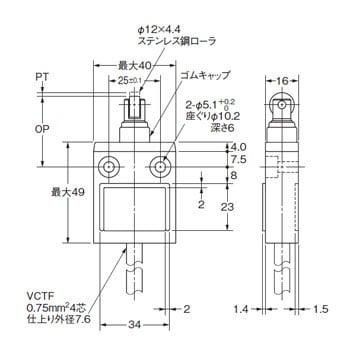 D4C-1233 小型リミットスイッチ D4C-... D4C-1233 小型リミットスイッチ