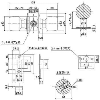自転車の グリス 種類 用途 自転車 : セブンロック SDシリーズ ...
