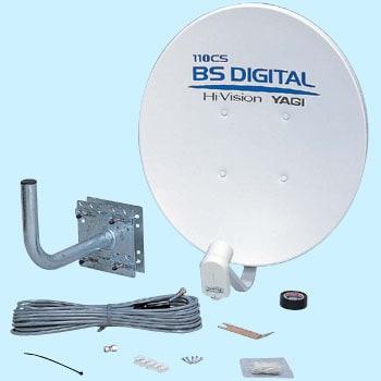 CBSD45RK BS・110°CSデジタル放...