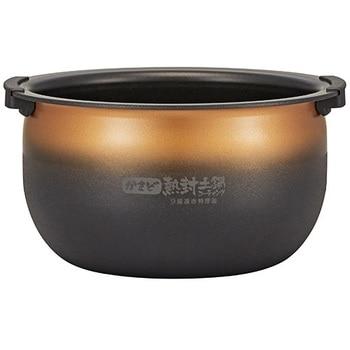 熱 圧力 土鍋 コーティング ジャー かまど 炊飯 炊きたて ih 封 タイガー タイガー、炊飯器<炊きたて>土鍋ご泡火炊きに3.5合の小容量タイプ (2020年11月13日)