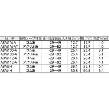 2000/mm + 0//-3/mm 2/mtr. env B /& T m/étal aluminium Angle 35/x 35/x 3/mm en ALM gsi0,5/F22/Soudable eloxierf/ähig Longueur