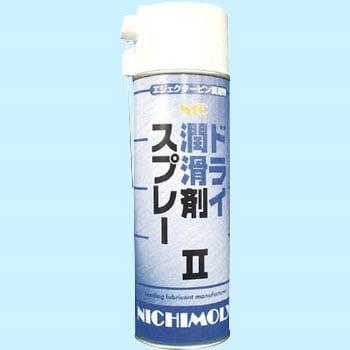 4042130 NICドライ潤滑剤スプレ...