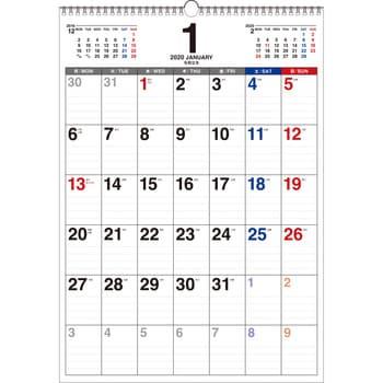 2020年 書き込み式 月曜始まり シンプルカレンダー B3タテk12 永岡書店 カレンダー 通販モノタロウ 64190