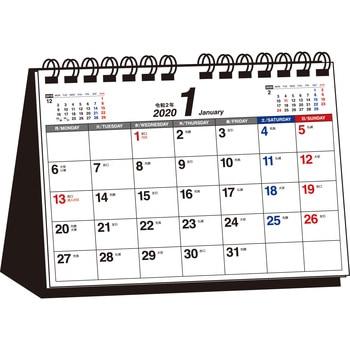 2020年 シンプル卓上カレンダー 月曜始まり A5ヨコt13
