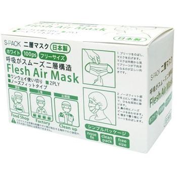 マスク 日本 製