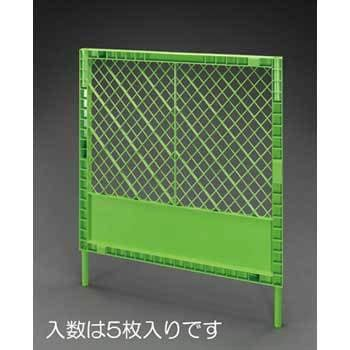 5枚入 〔ブルー〕 KKプラスチックフェンス