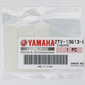 リード バルブ 2TV-13613-00 YAM...