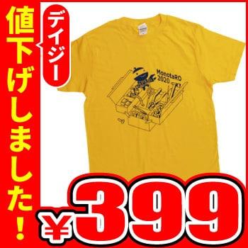 モノタロウ Tシャツ 2020 モノタロウ.