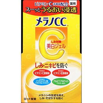 Cc ロート 製薬 メラノ