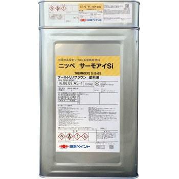 3008616 サーモアイSi 日本ペイント 56647718