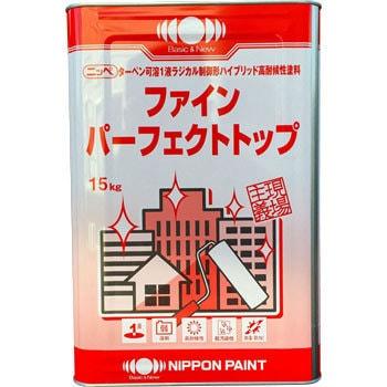 ペイント パーフェクト トップ 日本
