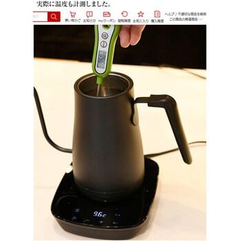ケトル 山善 電気 【コーヒーに最適】山善電気ケトルは1℃単位で温度設定して細く注ぐからおいしい »