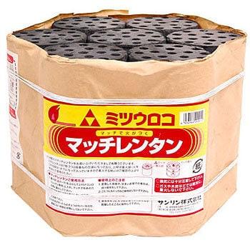 マッチ煉炭 1袋(14個) サンリン ...