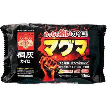 マグマ 貼らないカイロ 桐灰 カイロ 【通販モノタロウ】