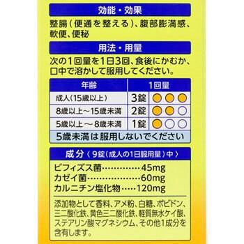 抗生物質 下痢 ヤクルト 【医師監修】抗生物質による下痢とは?原因や対策