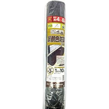 景観色防草シート ダイオ化成 防草シート 【通販モノタロウ】 1515