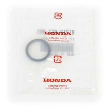 GENUINE Honda NOS 91303-259-000 O-RING 11X2.0