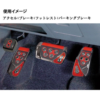 RAZO GT SPEC PEDAL SET AT-S カーメイト