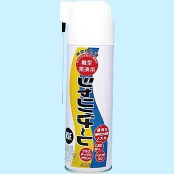 無菌植物油(離型潤滑用)シャリバ...