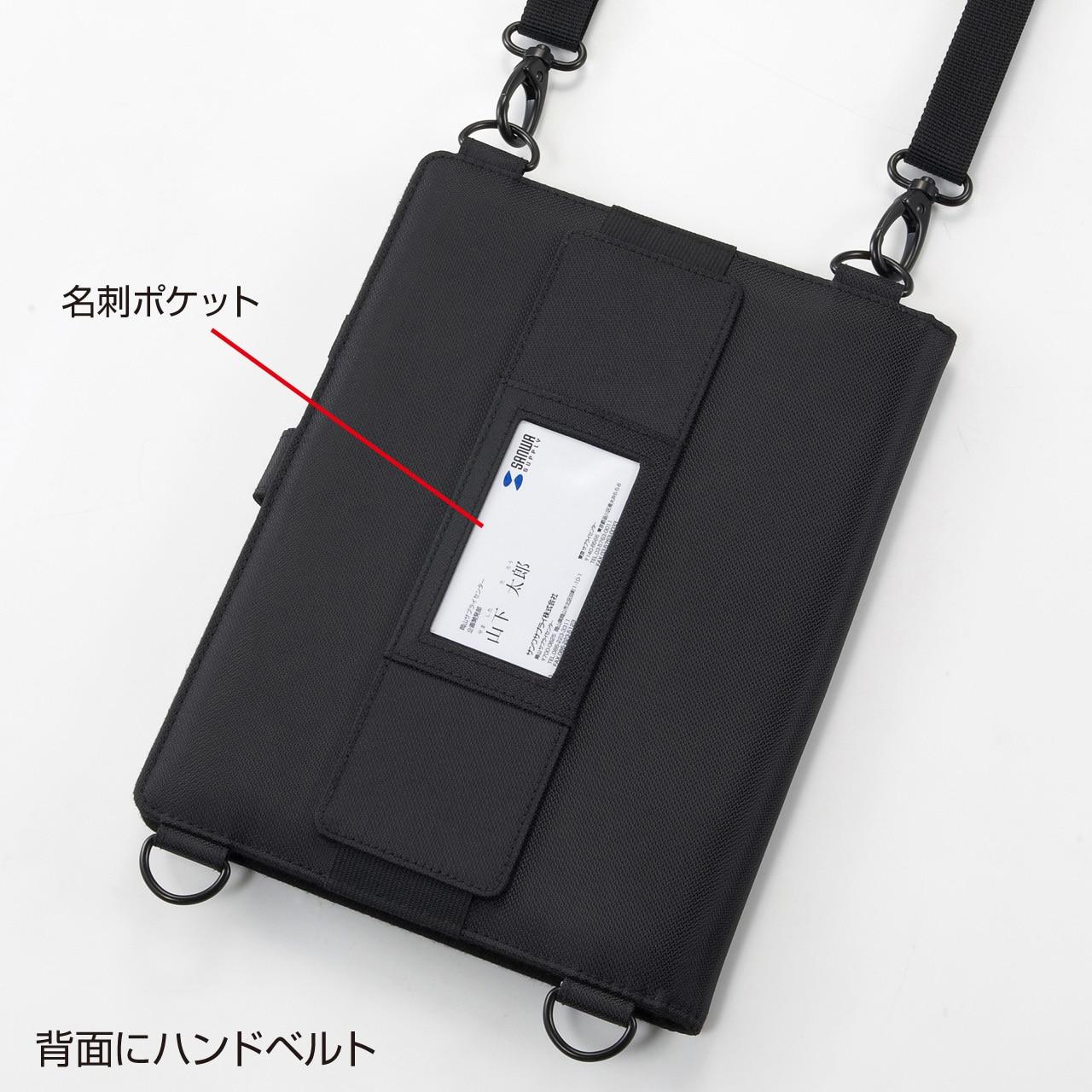 317a321775 PDA-TAB4 ショルダーベルト付き10.1型タブレットPCケース 1個 ...