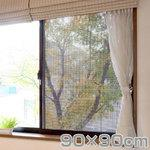遮 熱 シート 窓 【100均検証】思わず三度見する「窓ガラス用断熱シート」がセリアに売ってました