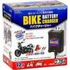 NO2706 バイク用バッテリー充電器 バイクチャージャー 大橋産業(BAL) 13929677