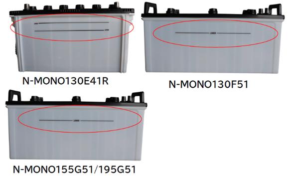製品側面の液量ラインをご確認ください。